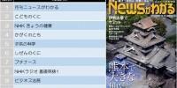 【教育・語学】今週の雑誌ランキングトップ10!(2016/5/7~5/13集計)