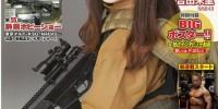 NMB48吉田朱里、バッチリ決めた雑誌表紙!のはずが撮影時は泣きそうだった!?