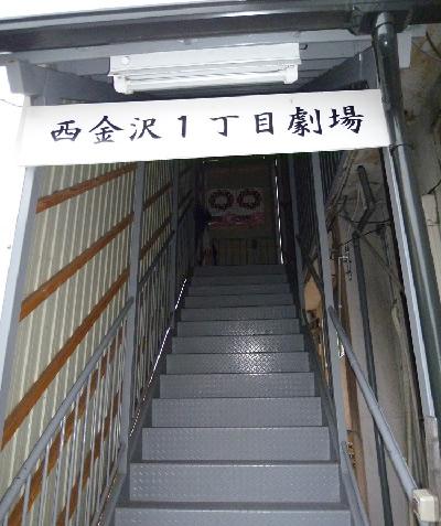 新潟と金沢、どっちが都会? Part.16 [無断転載禁止]©2ch.netYouTube動画>25本 ->画像>228枚