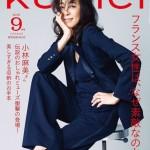 小林麻美、25年ぶりの復帰にネットでは賛否の声