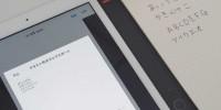 """ノートに書いた文字がデータになるワコム最新の""""Bamboo Slate""""を発表"""