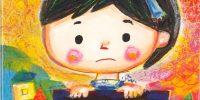 シュール絵本がまた話題に!人気イケメン絵本作家の「にんげんごみばこ」