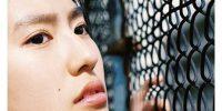 フリーペーパーに新しい価値観を。美魔女の生みの親『TOKYO VOICE』創刊!