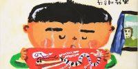 【終戦記念日】大人が自分のために読んでもらいたい大人絵本