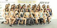 日本が誇る31人の美女が決定。ミス・ワールド2017ファイナリストに現役女子高生も!