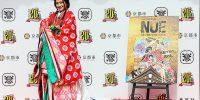 岡田結実が十二単で「うーわーおっ!」ONE PIECE 連載20周年 京都大覚寺コラボ展