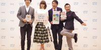 ゆるキャラと日本を回る「徒歩ゲー」アプリに、マギー&ますおか大興奮!