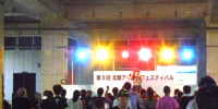 北陸にアイドル文化を!LIVE無料で5周年「北陸アイドルフェスティバル」は熱い