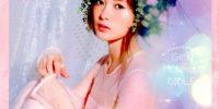 雑誌『LARME』でモデルデビューの夢が叶う!「LARMEモデルコンテスト」を16日から開催