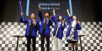 まるで紙に描く気分!動く文字で盛り上がる「Galaxy Note8」26日より発売