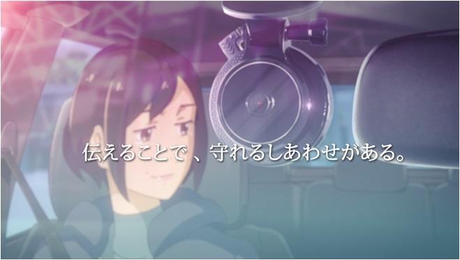 【ママ必見】人気声優が魅せるドライブレコーダー保険のPR動画が泣ける