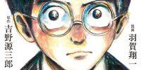 『君たちはどう生きるか』も大ヒット! 漫画・絵本で哲学書がブーム