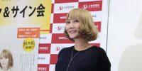 セカオワ・藤崎、処女小説「ふたご」出版イベントに登場!執筆時のFukaseらとのエピソード語る