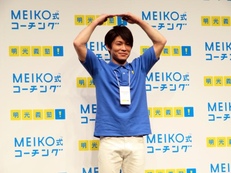 """内村航平、塾イベントで新メソッドのヘッドコーチに就任。教育会の""""新技""""を披露?!"""