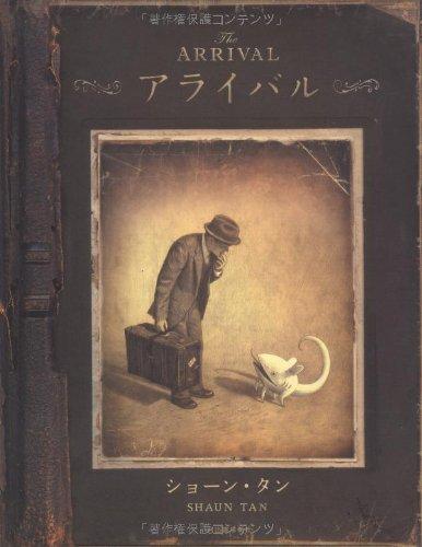 奥斯卡获奖艺术家的图画书,希望爱好电影的成年人阅读