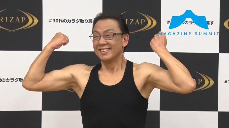 梅沢富美男、痩せて「ニコるんとハワイ行きたい!」