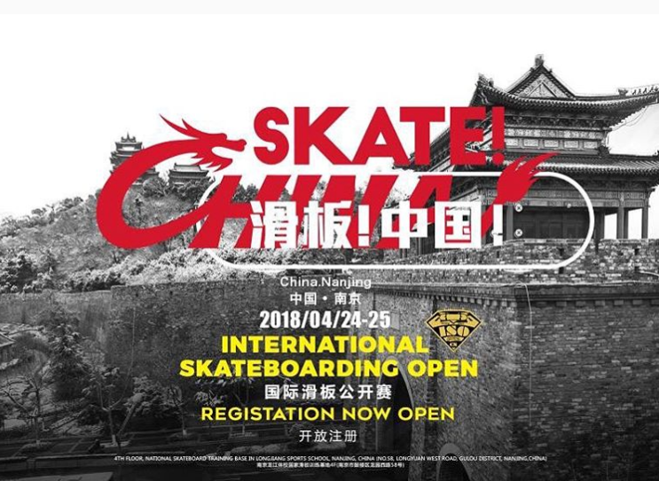 中国で開催された賞金総額1,200万円のスケートボードコンテストがスゴい!