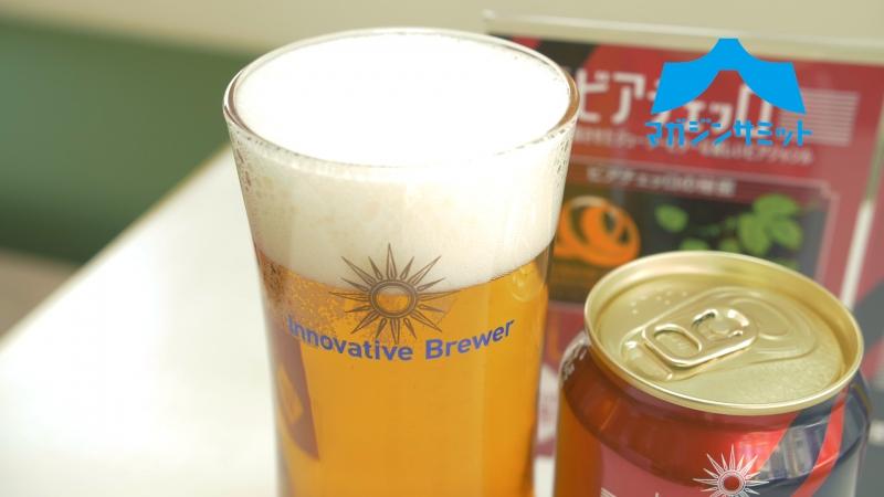 「苦味」の概念を変える新ビールが24日発売!期間限定コラボカフェで一足お先に飲んでみた!