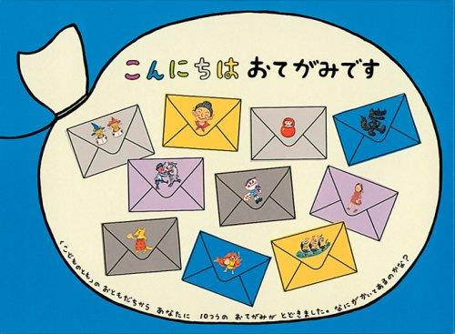 流行的图画书人物聚集!复仇者联盟的图画书于2006年出版......