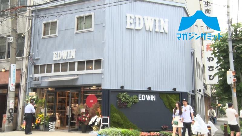 原宿店に続くコンセプトショップ「EDWIN MINAMI HORIE」オープン!