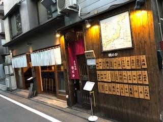 【東京☆今夜はここで独り呑み】 ~武蔵小山 ビールを出さない酒場が凄い~