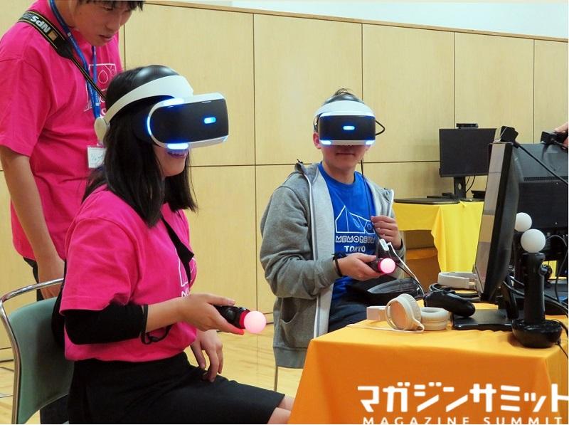プレステVRを使い精神世界を表現!遊びのなかに学びがある。MEMOREUM TOKYOレポ