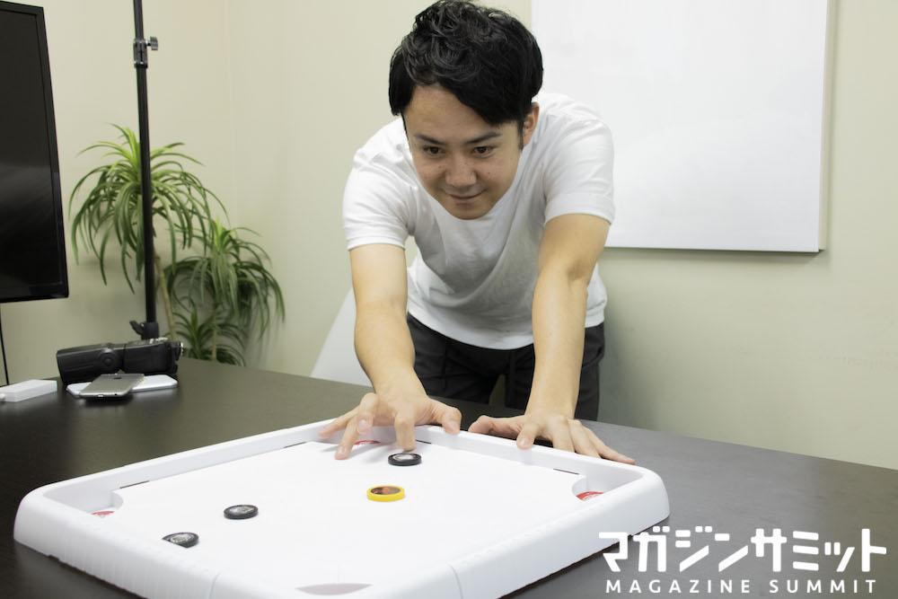 """[白炽灯]当我玩""""Super Karom""""棋盘游戏时,我感到非常兴奋"""