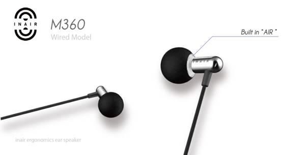 """世界上第一个!耳机扬声器""""M360""""以新的360°声音包裹着"""