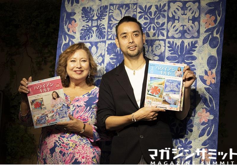 キャッシー中島さんが監修!デアゴスティーニからハワイアンキルトシリーズが創刊