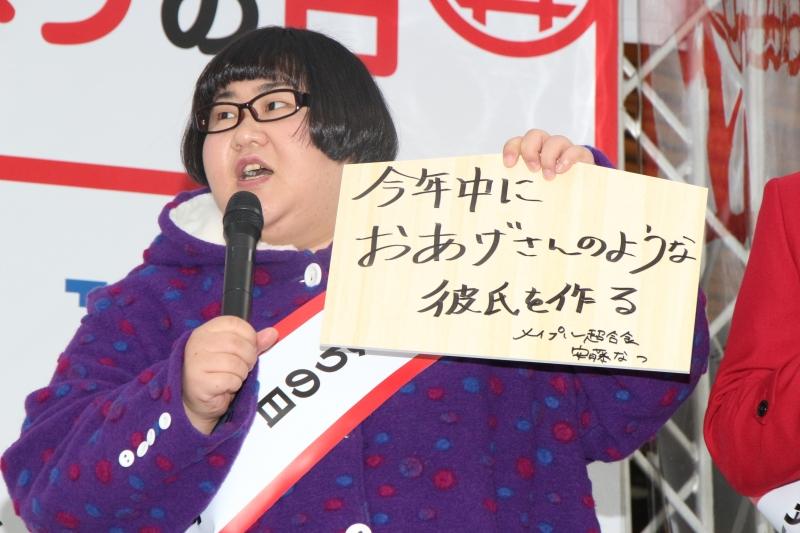 2月11日はいなり!「初午いなりの日」にメイプル超合金・安藤なつもご利益を実感!?