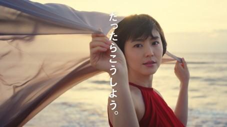 長澤まさみの美しさと力強さが炸裂!「出光昭和シェル」の新CMがネット上で先行公開