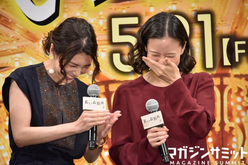 2トップ美女優の竹内結子&蒼井優、実家ルール明かすもリアクション微妙で困惑顔