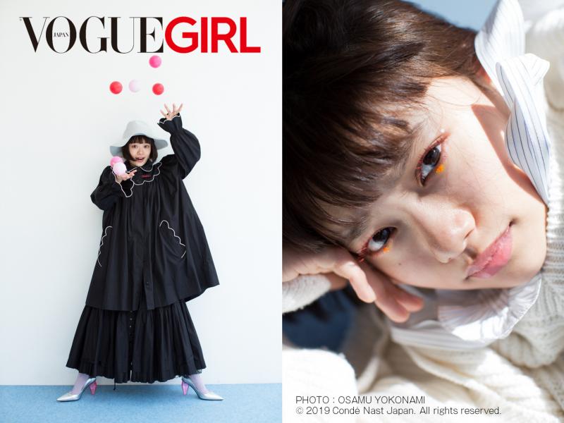 女優・杉咲花がビッグシルエットのファッションを着こなす!プライベートな質問にも回答!
