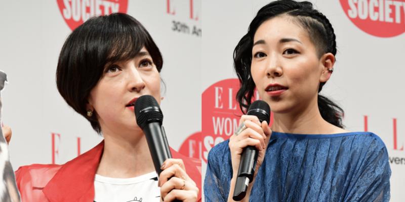 滝川クリステルさん、安藤桃子さんらが熱弁 「ELLE WOMEN in SOCIETY2019」