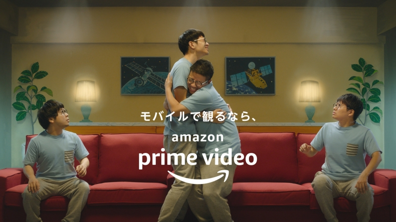 Amazon Prime Videoの新WEB CMにお笑いコンビ・ミキが登場!出演を決めた意外なきっかけとは!?