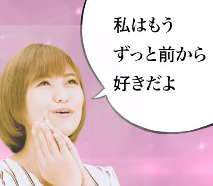 """11月10日は「かりんとうの日」!かりんとうを""""カレ""""に例えた「#こんなカレがすき キャンペーン」が開催!"""