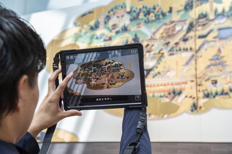 江戸時代を最新AR 技術で体感できる!AR 三兄弟が造る体験型作品が羽田空港に!
