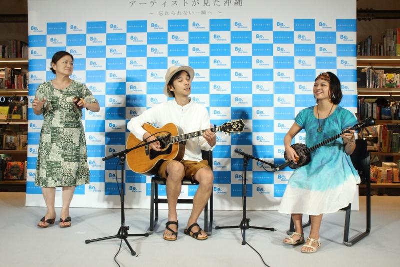 青い海、輝く太陽、そして優しさにあふれた人々。「アーティストが見た」そんな沖縄を示した展示が銀座に