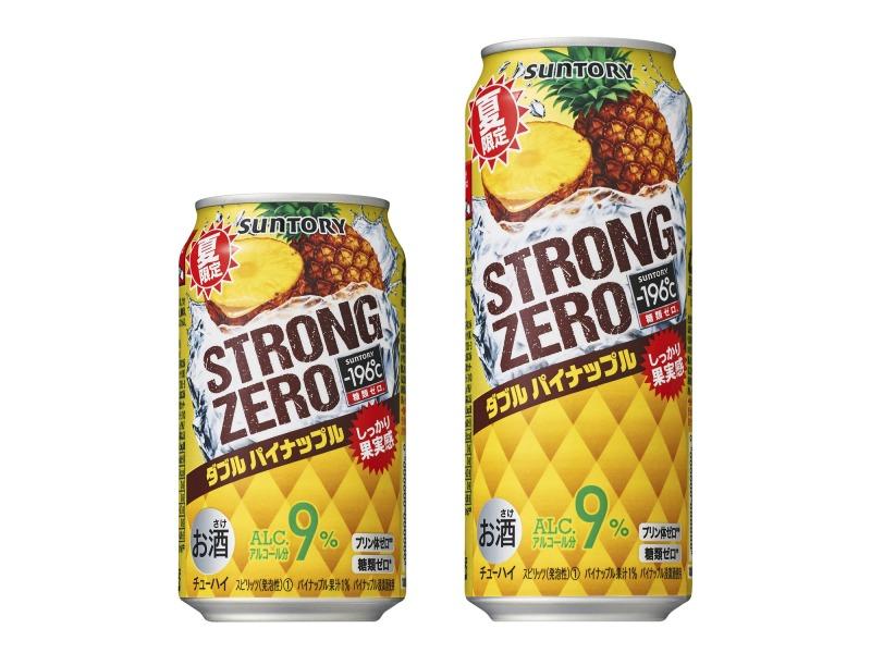 STRONG ZERO