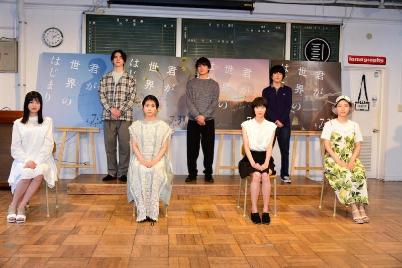 売れっ子・松本穂香、「冷凍マグロ」だった高校時代の青春プレイバック