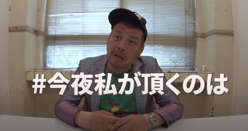 Uber Eatsがくっきー!YouTubeチャンネルにて大喜利キャンペーンを開催!芸人も参戦し爆笑回答続出!