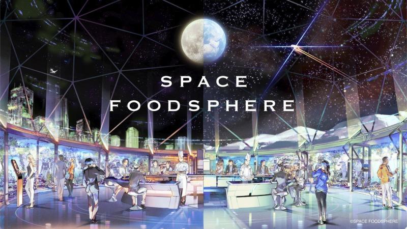 SPACE FOODSPHERE