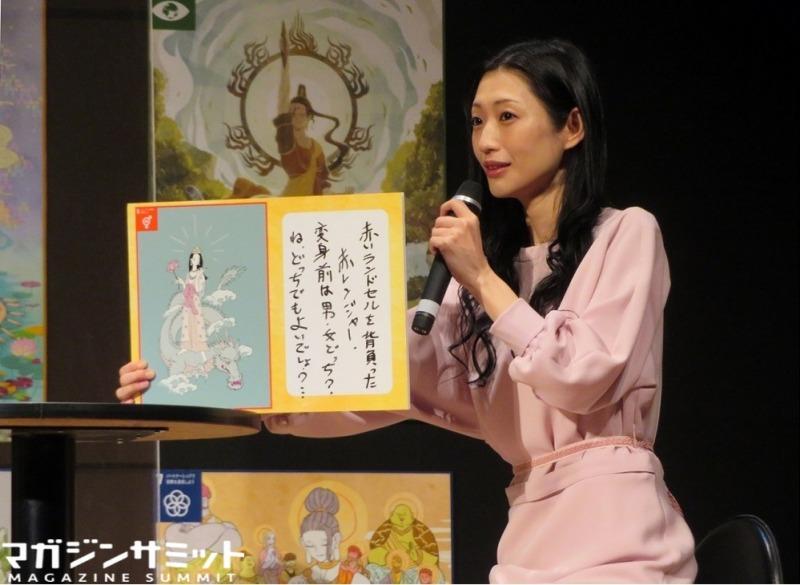 "SDGs17の目標と日蓮聖人の教えを分かりやすく伝える""800年後まで残るキャッチコピー""3月1日まで公募中"