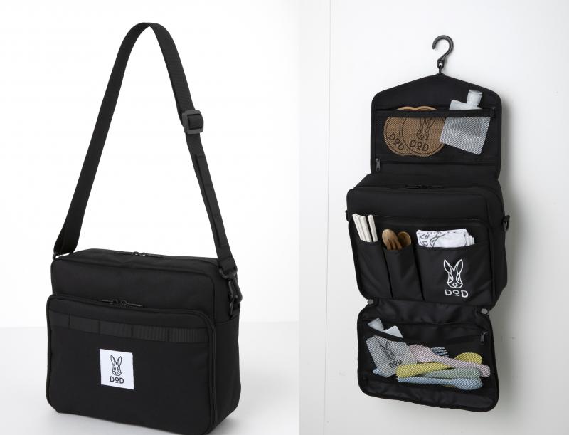 人気アウトドアブランド「DOD」の便利なバッグがコンビニで手に入る!「DOD TRANSFORM SHOULDER BAG BOOK」が登場!